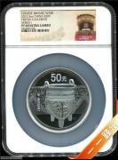 2012年NGC69分5盎司青铜器第一组-商·兽面纹鬲银币带证书