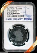 2017年NGC70级熊猫35周年15克纪念银币早期标原盒原证
