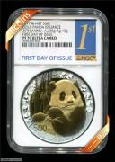 2017年NGC70级熊猫35周年纪念币(30克金币+12克银币)首日金蓝标