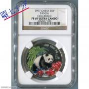 1997年熊猫5元1/2盎司彩色银币NGCPF69分