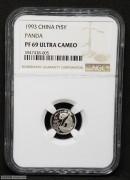 1993年熊猫铂币 1/20盎司
