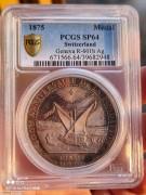 【德藏】瑞士1875年日内瓦射击节银章 PCGS SP64
