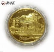 2012年五台山金币5盎司