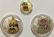 中国京剧脸谱金银币(1)组-彩色金币1/4盎司包拯,银币1盎司钟馗,彩色银币1盎司典韦