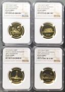 ★NGC-PF69*4 1979年新中国成立30周年金币1套4枚 原证