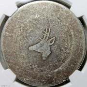 NGC-XF45 云南小鹿头一两正银