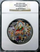 ★NGC-PF69UC 2005年《西游记》彩色银币1公斤 原证