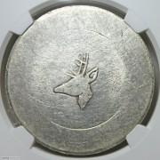 NGC-AU 云南小鹿头一两