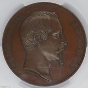 PCGS-SP64 1855年法国巴黎农业博览会拿破仑三世大铜章