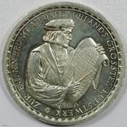 UNC 1928年德国科隆大教堂680周年纪念银章