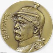 UNC 1905年德国铁血宰相俾斯麦诞辰90周年纪念高浮雕大铜章