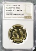 ★NGC-PF69UC 1979年国际儿童年金币1/2盎司