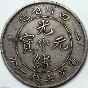XF 四川光绪七钱二分四角龙 剑客旧藏
