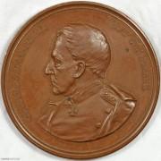 UNC 1889年德国老毛奇将军服役70周年纪念大铜章