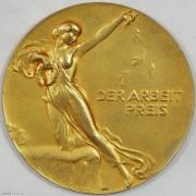 ★UNC 1923年瑞士卢塞恩烹饪艺术博览会女神镀金大银章