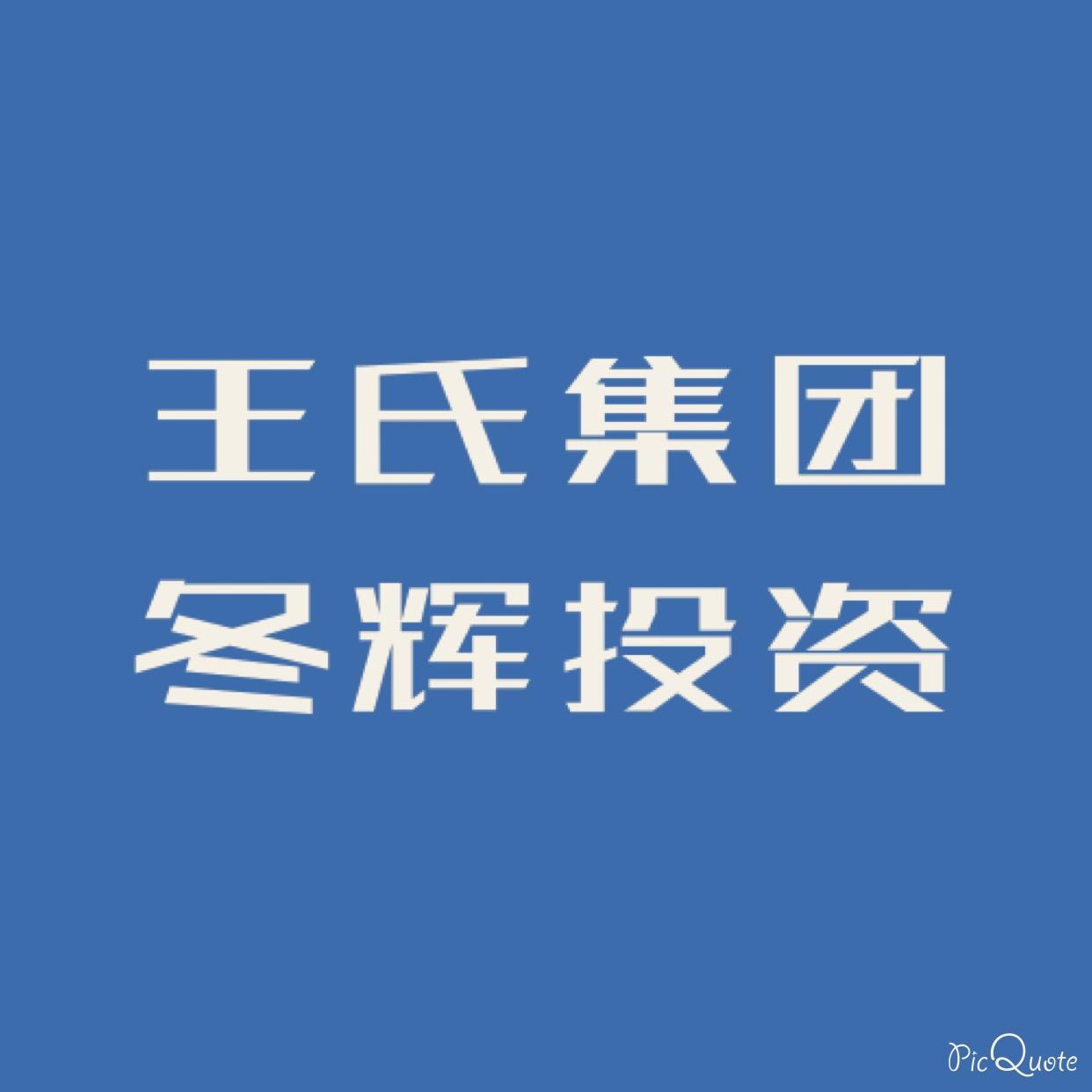 山东临沂聚宝斋